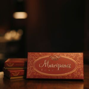 Chocolate-covered Marzipan 120 g